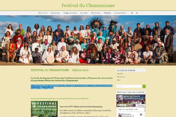 festival2020